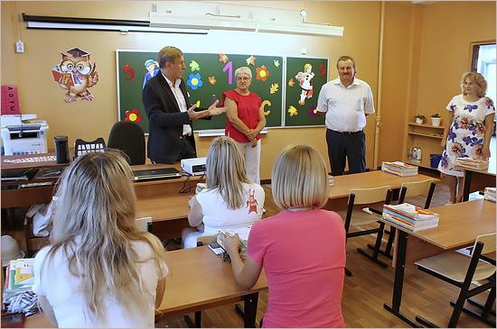 krc_grinkevich_school2