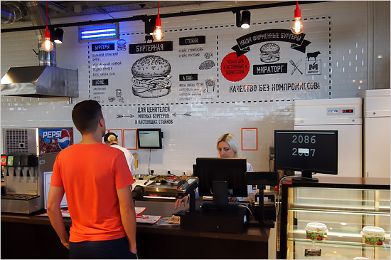 miratorg_burgers3