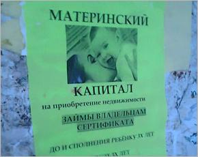 Брянские мошенники, обокравшие молодых матерей на 5,5 млн. рублей, получили от 2 до 7 лет
