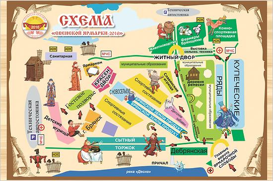 yahrmarkt_plan