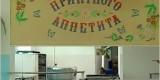 В Трубчевске в суд «ушло» дело об отравлении детей в школьной столовой