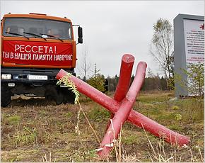 У мемориала на карачевской реке Рессете почтили память героев прорыва 50-й армии