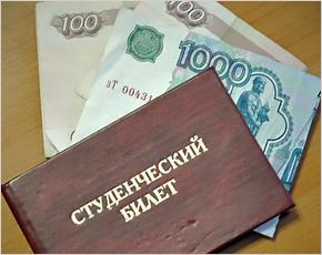 Минобрнауки установило новые правила назначения стипендий: студенты-троечники останутся без денег