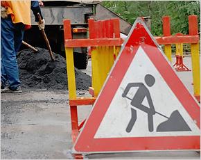 Практически готова проектно-сметная документация на ремонт 15 областных дорог