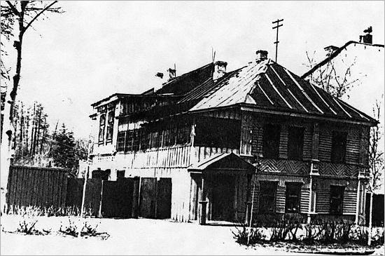 dobychin_house