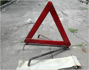 За сутки в Брянске оформлено три десятка ДТП с материальным ущербом