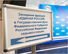 На «Наш двор» в Брянскую область поступит из федерального бюджета 150 млн. рублей