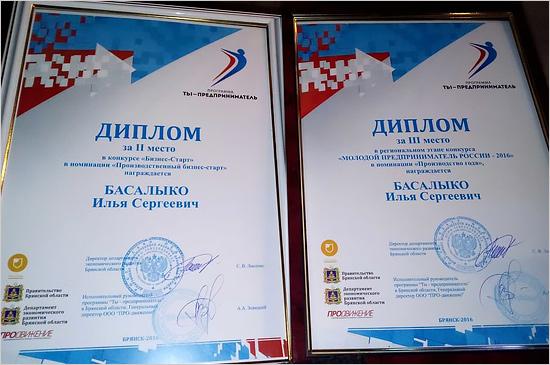 kln_diploma