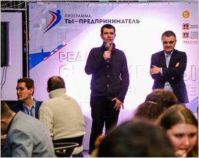 IT-компания, входящая в брянскую «ОПОРУ РОССИИ», завоевала призы конкурса «Я — предприниматель»