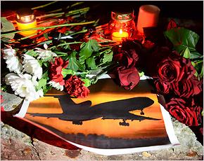 Брянские единороссы выразили соболезнования родным и близким погибших в авиакатастрофе в Сочи