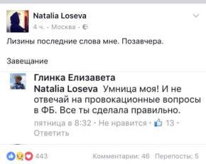 Российские журналисты предложили принять закон «Глинки-Халилова»