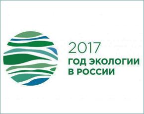 Год экологии в Брянске решено начать с флешмоба у «БУМа»