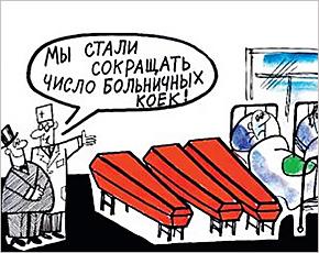 СМИ: пациентов брянских больниц выставляют на улицу