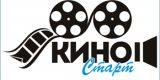 В Брянске объявлен набор в киномастерскую «Киностарт»