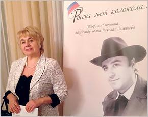 Клинцовская поэтесса получила приз конкурса «Дельтаплан»