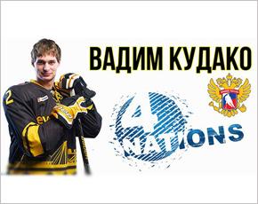 «Бронзу» молодёжного чемпионата мира по хоккею завоевал студент БГУОР