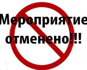 Брянские СМИ «передавали репортажи» с конкурса снежных фигур, который не проводился (ВИДЕО)