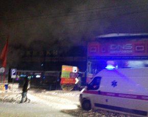 В соседнем Орле произошел пожар в торговом центре (ВИДЕО)