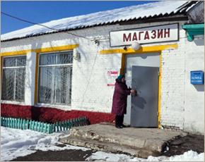 В Погарском районе будет закрыто сразу два десятка сельмагов