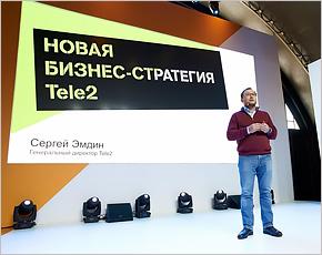 Tele2 не хочет быть частью «Большой четвёрки»: вечный «+1» объявил о «других правилах»