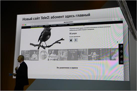 tele2_patoka