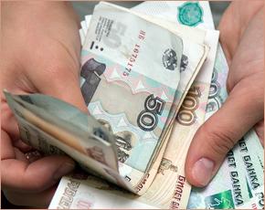 В коммунальном МУП Красной Горы погашен долг по зарплате