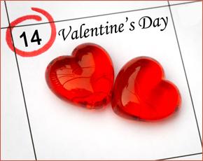 На Валентинов день в Брянске будет сыграна только одна свадьба