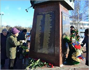В Брянске почтили память воинов-интернационалистов митингом-реквиемом