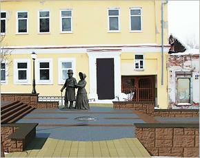 Выбор варианта реконструкции лестницы на Набережную власти Брянска отдали на откуп горожанам
