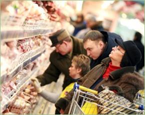 В январе в Брянской области цены выросли на 0,7% — Брянскстат