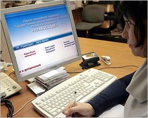 «Ростелеком» заключил договор на оказание комплексной телекоммуникационной услуги для ГАС «Правосудие»
