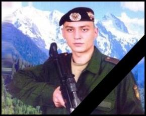 Брянский солдат-срочник «загадочно» погиб в Подмосковье
