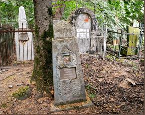 Прокуратура потребовала навести порядок на «еврейском» кладбище в Клинцах