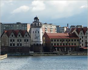 Российский Калининград вошёл в Топ-10 городов мира с лучшими гостиницами