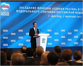 Брянские депутаты намерены реализовать новый формат взаимодействия с исполнительной властью