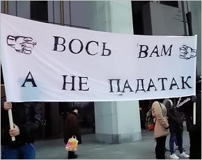 В Минске на акцию протеста против налога на тунеядство вышли тысячи несогласных (ФОТО, ВИДЕО)