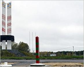 ФСБ вводит режим пограничной зоны вдоль границы с Белоруссией в Брянской области