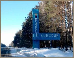 На «карте» Брянской области неожиданно появился новый район — «Нковский»