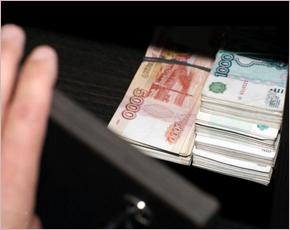 Почепская предпринимательница «забыла» заплатить 1,4 млн. рублей налогов