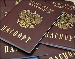 Россияне смогут ездить в Армению по внутреннему паспорту с 23 февраля
