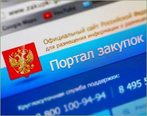 Городской ДК в Новозыбкове делали «безбарьерным», нарушая закон