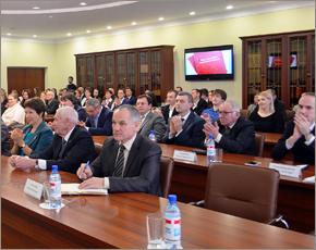 В БГУ презентовано второе издание «брянской» Красной книги