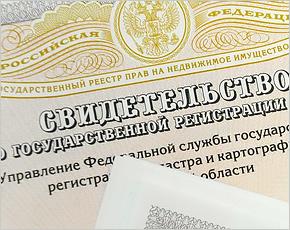 Владимир Путин подписал закон о бессрочной приватизации жилья