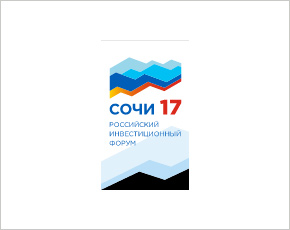 На РИФ «Сочи-2017» заключено соглашений на 200 млрд рублей