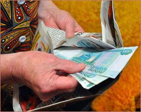 Выгоничский лже-чиновник заменил пенсионерке рубли на «деньги нового образца»