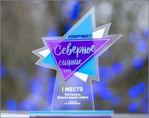 Фестиваль зимних экстремальных видов спорта. Брянск. 19 февраля