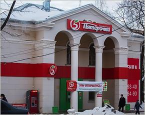 Компании X5 Retail group предложили открыть «Пятёрочку» в Мавзолее