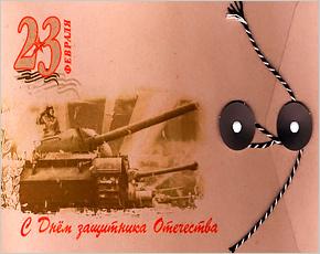 Брянские единороссы поздравили защитников Отечества и ветеранов с праздником