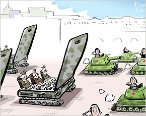 В России созданы войска информационных операций — Шойгу