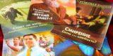 Минюст приостановил деятельность свидетелей Иеговы на территории РФ